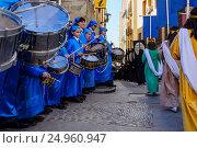 Купить «Drum and Bass Drum Route in Alcañiz, Spain», фото № 24960947, снято 4 апреля 2015 г. (c) age Fotostock / Фотобанк Лори
