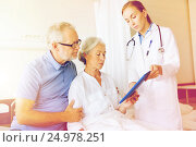 Купить «senior woman and doctor with tablet pc at hospital», фото № 24978251, снято 11 июня 2015 г. (c) Syda Productions / Фотобанк Лори