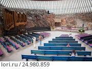 Купить «Лютеранская приходская церковь Темппелиаукио в Тёёлё, пригород Хельсинки. Интерьер, вид с балкона. Финляндия», фото № 24980859, снято 17 сентября 2016 г. (c) Кекяляйнен Андрей / Фотобанк Лори