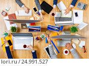 Купить «Interacting as team for better results . Mixed media», фото № 24991527, снято 20 сентября 2016 г. (c) Sergey Nivens / Фотобанк Лори