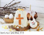 Купить «Пасхальный праздничный стол», фото № 24992111, снято 28 января 2017 г. (c) Марина Володько / Фотобанк Лори
