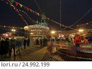 Купить «ГУМ-Ярмарка. Красная площадь Москвы», эксклюзивное фото № 24992199, снято 28 января 2017 г. (c) Алексей Гусев / Фотобанк Лори