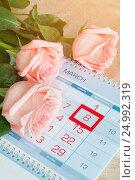 Купить «8 марта - открытка с розами и календарем», фото № 24992319, снято 23 января 2017 г. (c) Зезелина Марина / Фотобанк Лори