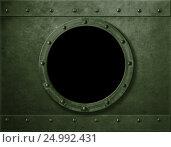 Купить «Military green armoured porthole or window metal background», иллюстрация № 24992431 (c) Андрей Кузьмин / Фотобанк Лори