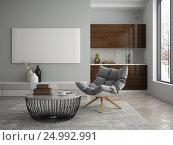 Купить «Interior modern design room 3D illustration», иллюстрация № 24992991 (c) Hemul / Фотобанк Лори