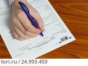 Купить «Заполнение налоговой декларации», фото № 24993459, снято 29 января 2017 г. (c) Акиньшин Владимир / Фотобанк Лори
