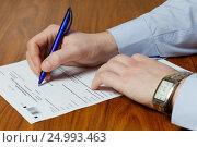 Купить «Заполнение налоговой декларации», фото № 24993463, снято 29 января 2017 г. (c) Акиньшин Владимир / Фотобанк Лори