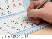 Hand marks date in the calendar. Стоковое фото, фотограф Сергей Федулов / Фотобанк Лори