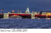 Купить «Подсветка красным на Дворцовом мосту в честь китайского Нового года. Санкт-Петербург», фото № 25058291, снято 2 февраля 2017 г. (c) Румянцева Наталия / Фотобанк Лори