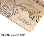 Купить «Пластиковая карта МИР НСПК», фото № 25064959, снято 8 апреля 2020 г. (c) SevenOne / Фотобанк Лори