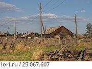 Заброшенные дома в сельском поселении (2016 год). Стоковое фото, фотограф Александр Игнатов / Фотобанк Лори