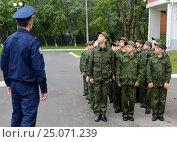 Купить «Московские кадеты», фото № 25071239, снято 1 сентября 2014 г. (c) Free Wind / Фотобанк Лори