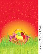 Купить «Easter background», иллюстрация № 25083595 (c) Савицкая Татьяна / Фотобанк Лори