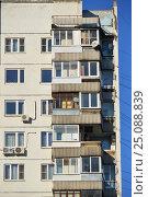 Купить «Шестнадцатиэтажный двухподъездный панельный жилой дом серии П-3, построен в 1977 году. Егерская улица, 1. Район Сокольники. Москва», эксклюзивное фото № 25088839, снято 6 февраля 2017 г. (c) lana1501 / Фотобанк Лори