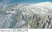 Купить «Landing from ski lift», видеоролик № 25090279, снято 16 февраля 2016 г. (c) Потийко Сергей / Фотобанк Лори