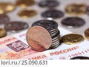 Купить «Рубль», эксклюзивное фото № 25090631, снято 8 февраля 2017 г. (c) Яна Королёва / Фотобанк Лори