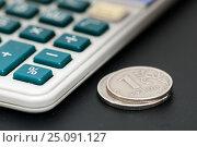Купить «Российские рубли и калькулятор на тёмном фоне», эксклюзивное фото № 25091127, снято 6 февраля 2017 г. (c) Игорь Низов / Фотобанк Лори