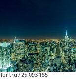 Купить «View of New York Manhattan during sunset hours», фото № 25093155, снято 20 декабря 2013 г. (c) Elnur / Фотобанк Лори