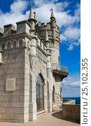 """Купить «Крым. Замок """"Ласточкино гнездо""""», эксклюзивное фото № 25102355, снято 28 сентября 2013 г. (c) Яна Королёва / Фотобанк Лори"""