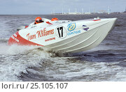 Купить «Team Williams powerboat in Liverpool harbour, UK 2008.», фото № 25105107, снято 20 сентября 2018 г. (c) Nature Picture Library / Фотобанк Лори