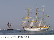 Купить «Mircea and brig Eye of the Wind under sail during the 2005 Tall Ships Race in Cherbourg, France. ^^^ Eye of the Wind was originally called Friedrich and...», фото № 25110043, снято 20 июля 2018 г. (c) Nature Picture Library / Фотобанк Лори