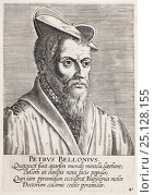 Купить «Portrait of Pierre Belon (1517–1564) renaissance French explorer, naturalist, writer and diplomat. He worked on a range of topics including ichthyology...», фото № 25128155, снято 22 июля 2018 г. (c) Nature Picture Library / Фотобанк Лори