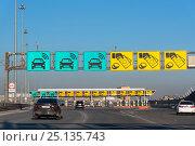 Купить «Пункт оплаты проезда на Западном скоростном диаметре. Санкт-Петербург», эксклюзивное фото № 25135743, снято 7 февраля 2017 г. (c) Александр Щепин / Фотобанк Лори