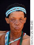 Купить «Portrait of Naro San woman wearing traditional clothing and headband, Kalahari, Ghanzi region, Botswana, Africa. October 2014.», фото № 25180243, снято 22 мая 2019 г. (c) Nature Picture Library / Фотобанк Лори