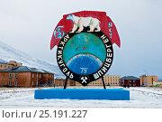 Купить «Abandoned Russian Settlement Pyramiden, Svalbard», фото № 25191227, снято 23 сентября 2018 г. (c) Nature Picture Library / Фотобанк Лори