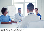 Купить «group of happy doctors meeting at hospital office», фото № 25205687, снято 14 марта 2015 г. (c) Syda Productions / Фотобанк Лори