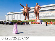 Купить «Mansudae Grand Monument, statues of former Presidents Kim Il-Sung and Kim Jong Il, Mansudae Assembly Hall on Mansu Hill, Pyongyang, Democratic Peoples' Republic of Korea (DPRK) North Korea, 2012», фото № 25237151, снято 23 июля 2018 г. (c) Nature Picture Library / Фотобанк Лори
