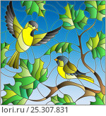 Купить «Illustration in stained glass style on the theme of summer, two siskin in the sky and maple leaves», иллюстрация № 25307831 (c) Наталья Загорий / Фотобанк Лори