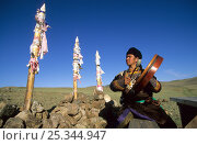 Купить «Buriat shaman plays tambourine on Olkhon Island, Baikal lake, Siberia, Russia, June 2000», фото № 25344947, снято 21 марта 2019 г. (c) Nature Picture Library / Фотобанк Лори