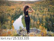 Купить «Young woman doing yoga», фото № 25533335, снято 29 августа 2015 г. (c) Алена Роот / Фотобанк Лори