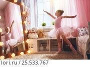 Купить «girl dreams of becoming a ballerina», фото № 25533767, снято 3 февраля 2017 г. (c) Константин Юганов / Фотобанк Лори
