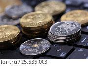 Купить «Российский рубль. Монеты на клавиатуре ноутбука», эксклюзивное фото № 25535003, снято 13 февраля 2017 г. (c) Яна Королёва / Фотобанк Лори