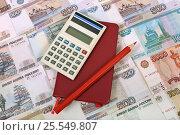 Купить «Деньги, калькулятор, блокнот и карандаш», эксклюзивное фото № 25549807, снято 13 февраля 2017 г. (c) Юрий Морозов / Фотобанк Лори