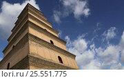Купить «Giant Wild Goose Pagoda or Big Wild Goose Pagoda, is a Buddhist pagoda located in southern Xian (Sian, Xi'an),Shaanxi province, China», видеоролик № 25551775, снято 13 февраля 2017 г. (c) Владимир Журавлев / Фотобанк Лори