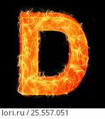 Купить «Burning letters as alphabet type D», фото № 25557051, снято 19 января 2019 г. (c) Elnur / Фотобанк Лори