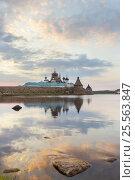 Купить «Соловецкий монастырь отражается в Святом озере», фото № 25563847, снято 18 августа 2013 г. (c) Дмитрий Тищенко / Фотобанк Лори