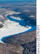 Павловская гидроэлектростанция на реке Уфа, Башкирия, фото № 25570871, снято 4 февраля 2017 г. (c) Владимир Мельников / Фотобанк Лори