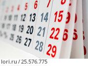 Листки календаря крупным планом. Стоковое фото, фотограф Игорь Низов / Фотобанк Лори