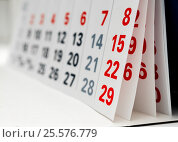 Купить «Листы перекидного календаря», эксклюзивное фото № 25576779, снято 6 февраля 2017 г. (c) Игорь Низов / Фотобанк Лори