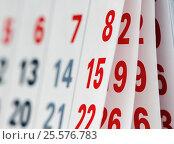 Купить «Раскрытые листы перекидного календаря», эксклюзивное фото № 25576783, снято 6 февраля 2017 г. (c) Игорь Низов / Фотобанк Лори
