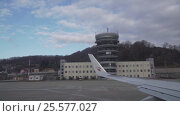 Купить «Taxiing aircraft on the runway in Sochi International Airport view from window stock footage video», видеоролик № 25577027, снято 27 января 2017 г. (c) Юлия Машкова / Фотобанк Лори