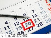 Купить «Время платить налоги. Листок календаря и авторучка», эксклюзивное фото № 25577683, снято 6 февраля 2017 г. (c) Игорь Низов / Фотобанк Лори