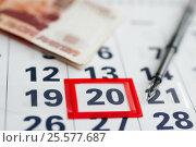 Купить «Время платить налоги. Страница календаря. деньги и ручка», эксклюзивное фото № 25577687, снято 6 февраля 2017 г. (c) Игорь Низов / Фотобанк Лори