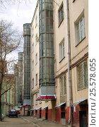 Купить «Москва. Колпачный переулок, дом 6, строение 5», фото № 25578055, снято 8 апреля 2007 г. (c) Илюхина Наталья / Фотобанк Лори