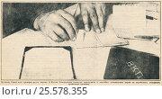 """В Москве контрольная комиссия приступила к наклейке специальных марок на партбилеты товарищей, прошедших проверку. Фото из журнала """"Огонек"""", 4 августа 1929 года. Стоковая иллюстрация, иллюстратор Макаров Алексей / Фотобанк Лори"""