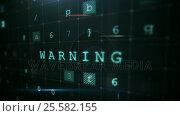 Купить «Digitally generated warning sign for online fraud», видеоролик № 25582155, снято 8 декабря 2019 г. (c) Wavebreak Media / Фотобанк Лори